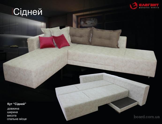 Диван Сидней В Москве