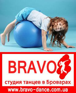 гимнастика для детей в броварах , гимнастика бровары, детская гимнастика
