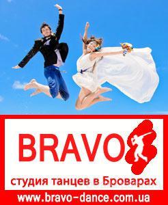 постановка свадебного танца бровары, свадебный танец, школа танцев бровары