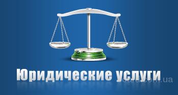 консультация юриста курск адреса