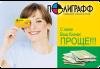 печать на CD и DVD Житомир
