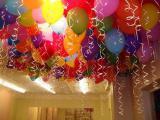 Аэродизайн юбилеев и дней рождений в Донецке