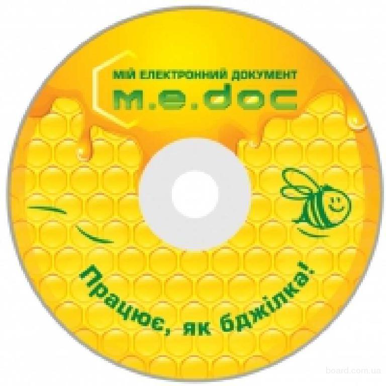 http://img3.board.com.ua/a/2003035183/wm/2-m-e-doc-elektronnaya-otchetnost-dlya-buhgaltera.jpg