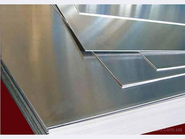 Алюминиевые листы и плиты в Николаеве