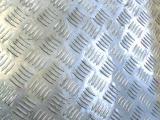 Алюминиевый лист рифленый АД0Н 1.5 - 5 мм