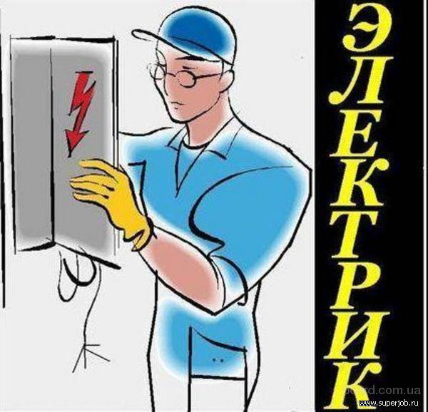 Электрик круглосуточно Алматы, Вызов бесплатно