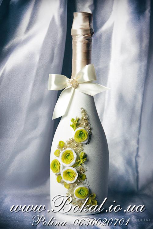 Продам шампанское на свадьбу