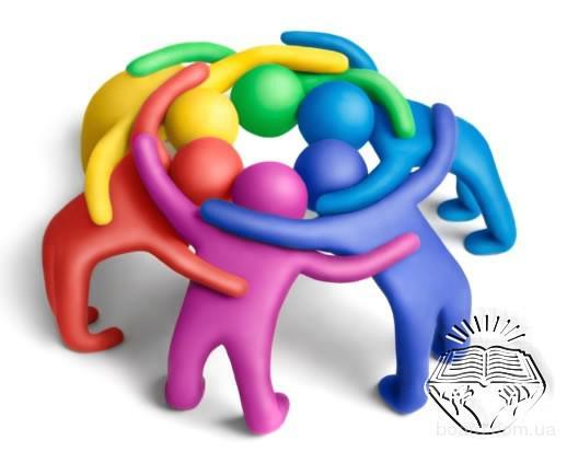 Курсы практической психологии в Никополе. Сегодня доступно. Обращайтесь