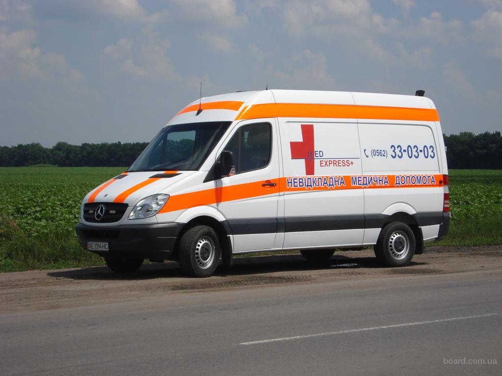 перевезти больного в Минск