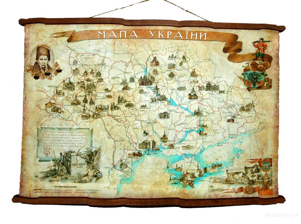 Подарки в Киеве Интернет магазин 81