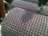 Сетка волнистой проволки с черной стали