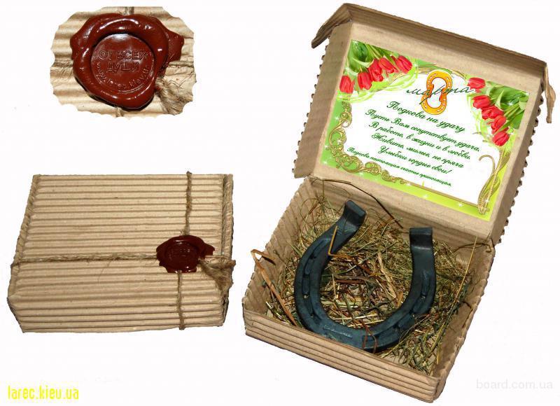 подарок на 8 марта подкова на счастье купить киев, корпоративные подарки