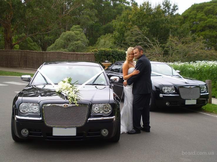 Лимузин на свадьбу Днепропетровск