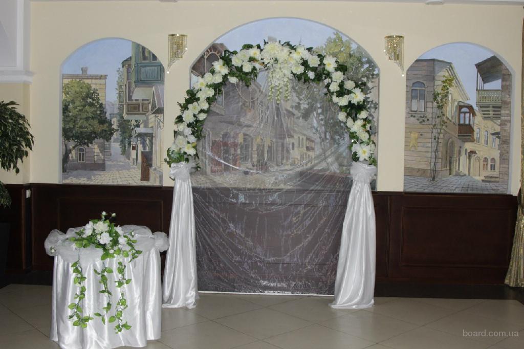 свадебное оформление зала, прокат арки, свадебная арка