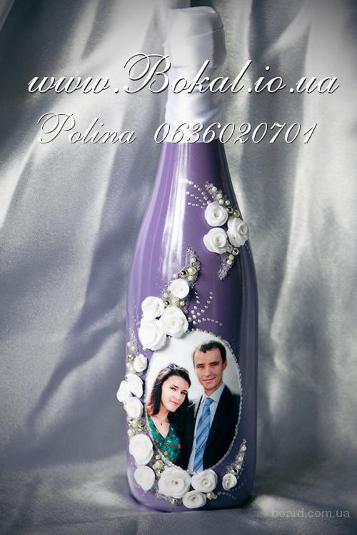 Украшение бутылок на свадьбу, свадебное шампанское, шампанское на свадьбу