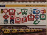 Оригинальные фирменные календари на 2018 год.
