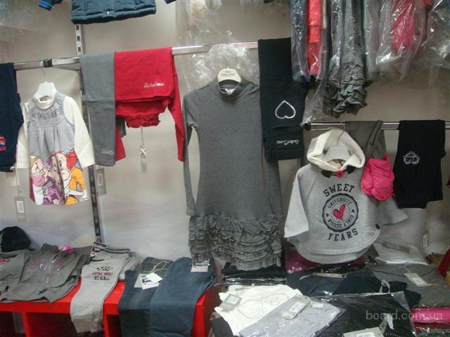 Hsm Магазин Одежды