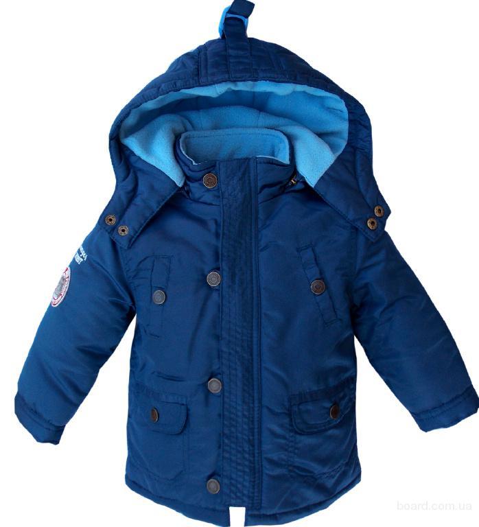 Купить Куртку 11