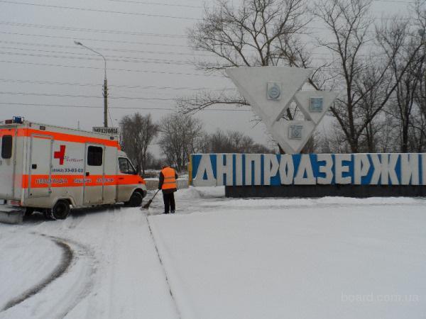 Перевезти больного ребенка из Черкасс в Днепропетровск, в Запорожье, в Москву, в Гомель.