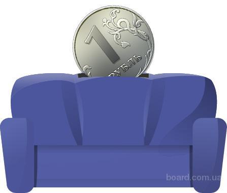 Рентабельная мягкая мебель оптом!