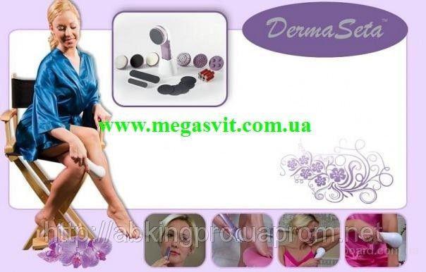 *Derma Seta Прибор для удаления волос и ухода за