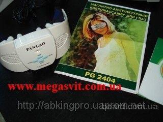Pangao массажер для глаз PG 2404 – прибор,