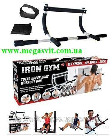 Навесной турник Iron Gym Айрон Джим со жгутами.