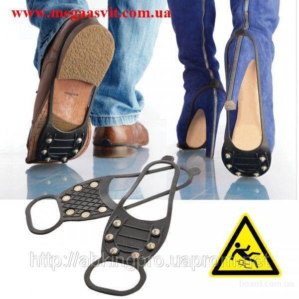 **Надежные ледоступы на обувь** помогут Вам