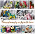 Интерьерные игрушки ручной работы