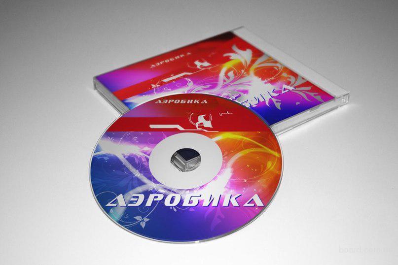 Срочная печать вкладышей в CD/DVD диск. Донецк.