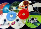 Срочная печать на CD/DVD дисках. Донецк.
