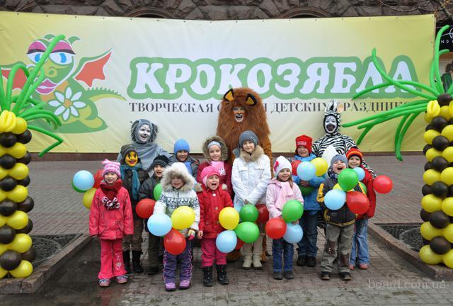 Аниматоры, Клоуны, Пираты, Ковбои, Организация и проведение детского праздника, Детский день рождения, День рождения ребенка Киев