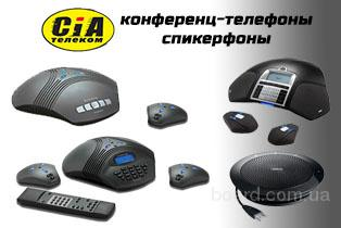 Конференц-телефоны, спикерфоны: Konftel, Jabra, Avaya