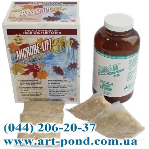 Средство для обработки воды в зимний период Microbe-Lift  Autumn/Winter Prep