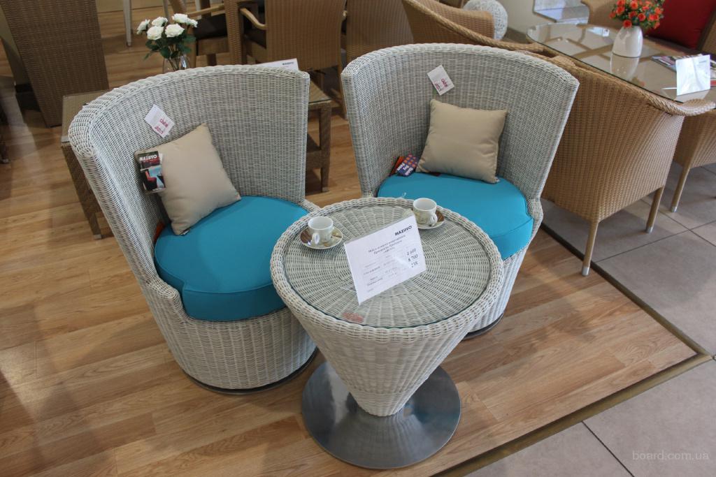 Плетеная мебель из искусственного ротанга mazuvo продам с оп.