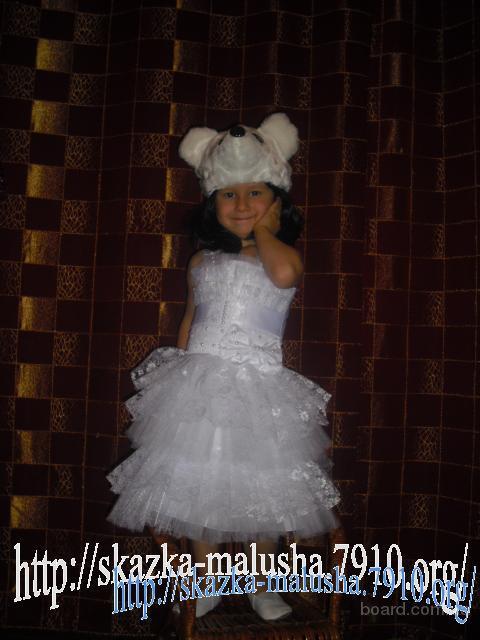 Детский костюм и платье Умка, Кошечка, Козочка, собачка, пудель, зайчик, Снежинка - прокат