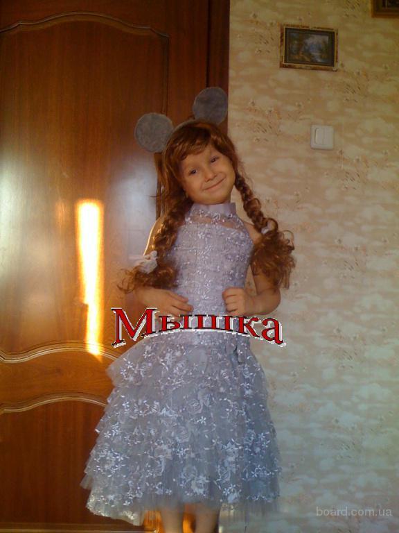 Детский костюм и платье Ёжик, Волчица, Мышка, Жабка - прокат