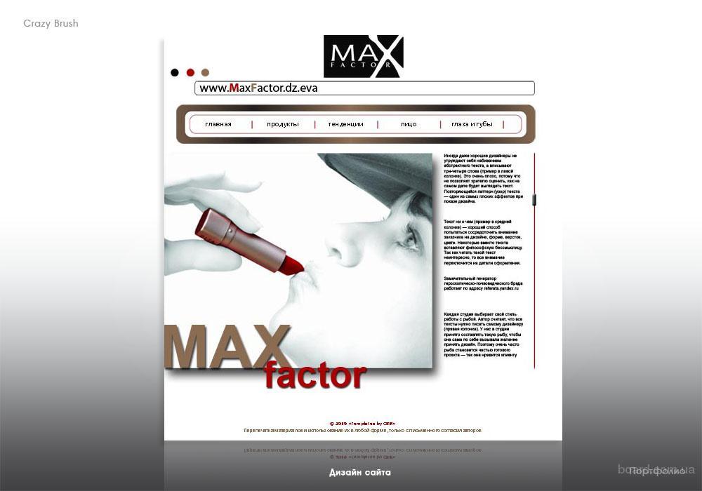 Графический Дизайн - Реклама / полиграфия / маркетинг