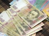 Кредитирование по всей Украине! Лучшие условия !