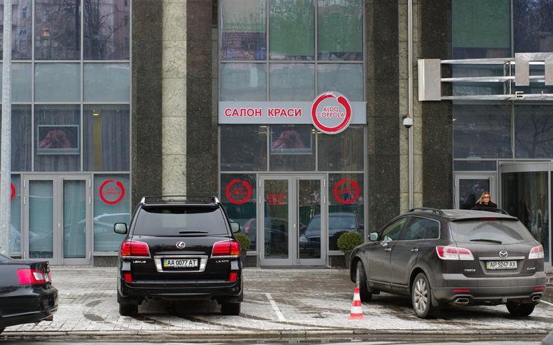 Регистрация наружной рекламы Киев