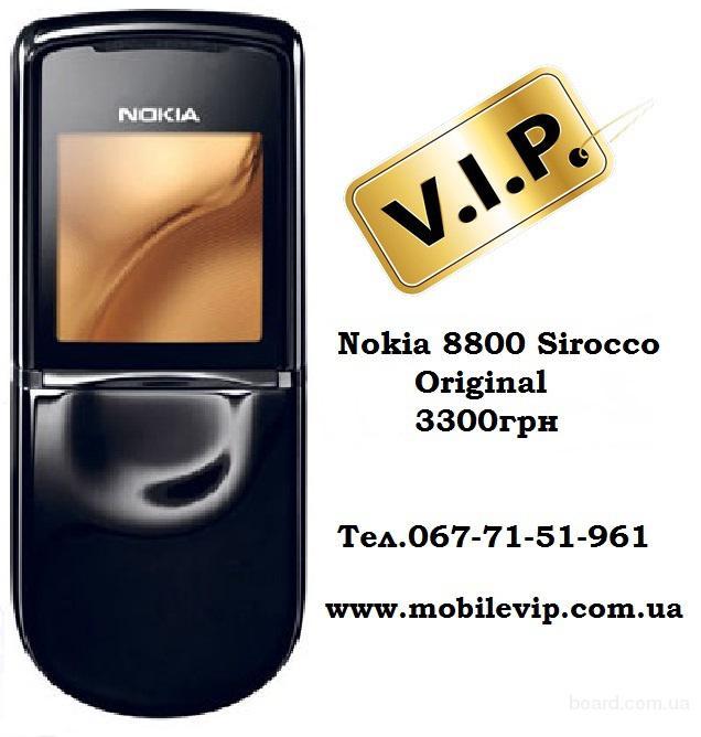 Nokia 8800 Sirocco Black UA UCRF Новый с Гарантией
