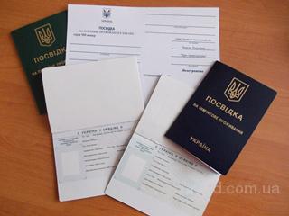 Получение разрешения на трудоустройство иностранцев.