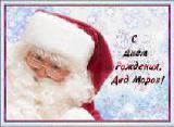 Зимние каникулы 2015 детям в Европу: детские лагеря в Европе на зиму 2015