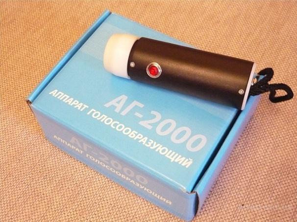 Купить в Москве аппарат голосообразующий.