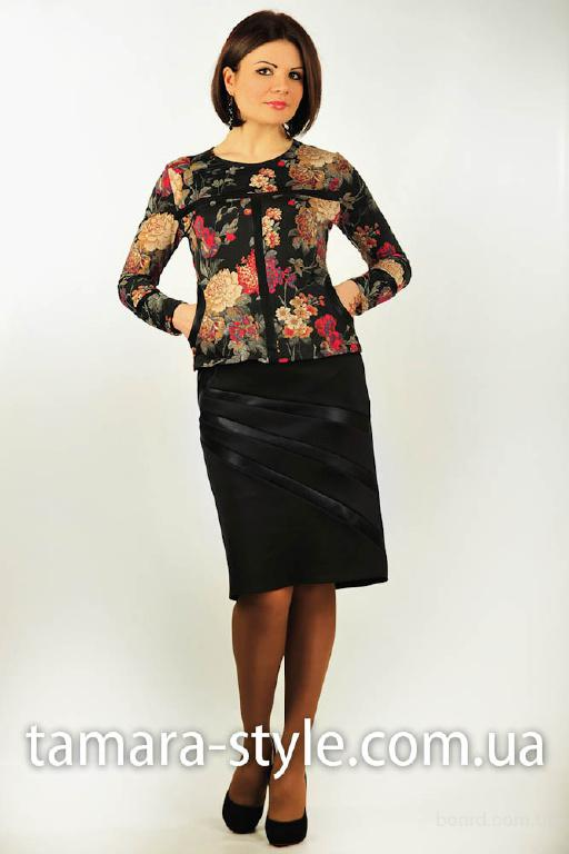 Женская одежда больших размеров от производителя купить