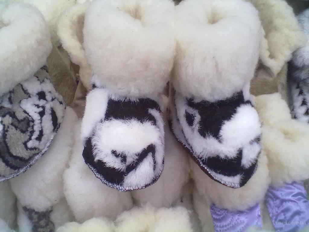 Детские валенки и валяная обувь Купить валенки для детей