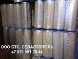 Нарва 6-4-04 Фильтрующий элемент очистки масла
