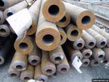 Трубы толстостенные для машиностроения