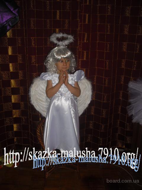 Детские карнавальные костюмы Ангел, Ангелочек, Амурчик - прокат Киев