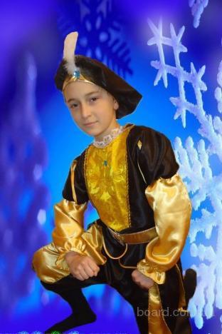 Детский костюм Иван Царевич, Султан, Принц -прокат